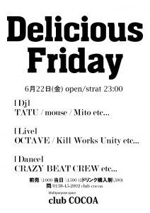 Delicious Friday (All Mix) @ club COCOA