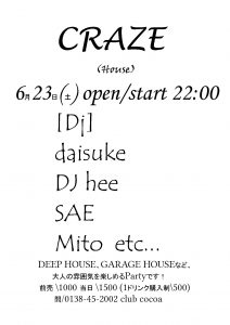 CRAZE (House) @ club COCOA