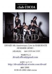 DIVAID 5th Anniversary Live in HAKODATE -SUMMER GENIC- (Concert Live) @ club COCOA