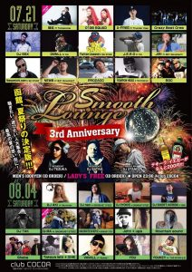 SMOOTH LOUNGE ~3rd Anniversary~ (R&B/Reggae/HipHop) @ club COCOA