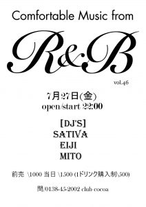 Comfortable Music from R&B vol.46 (R&B) @ club COCOA