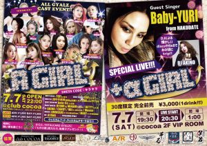 +a GIRL⤴ (Concert Live) @ club COCOA