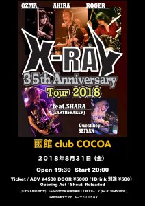 X-RAY 35th Anniversary Tour 2018 (Concert Live) @ club COCOA