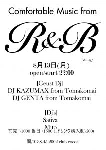 Comfortable Music from R&B vol.47 (R&B) @ club COCOA