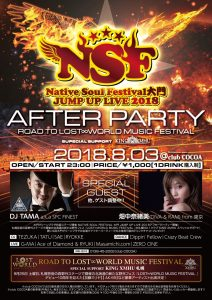 NATIVE SOUL FESTIVAL 2018 AFTER PARTY (All Mix) @ club COCOA