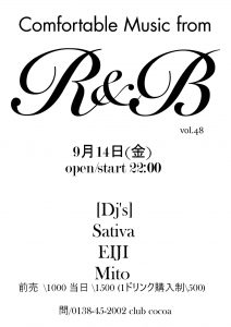 Comfortable Music from R&B vol.48 (R&B) @ club COCOA