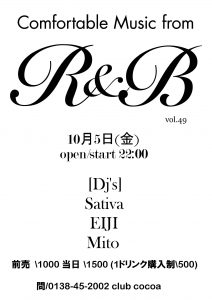 Comfortable Music from R&B vol.49 (R&B) @ club COCOA