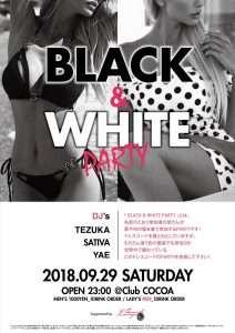 BLACK & WHITE PARTY (HipHop/House) @ club COCOA