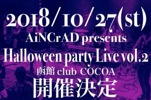 Halloween party Live vol.2 (Band Live) @ club COCOA