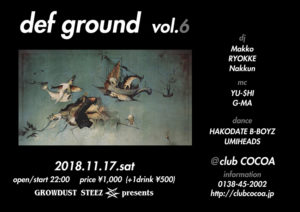 def ground (HipHop) @ club COCOA