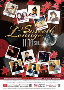 SMOOTH LOUNGE (R&B/Reggae/HipHop) @ club COCOA