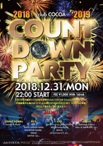 club COCOA COUNT DOWN Party 2018→2019 (All Mix) @ club COCOA