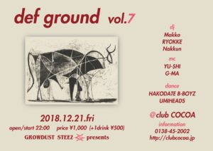 def ground vol.7 (HipHop) @ club COCOA