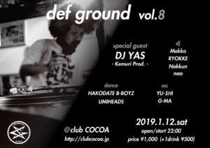 def ground vol.8 (HipHop) @ club COCOA