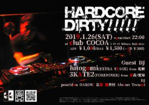 HARDCORE DIRTY!!!!! (Hardcore Techno) @ club COCOA