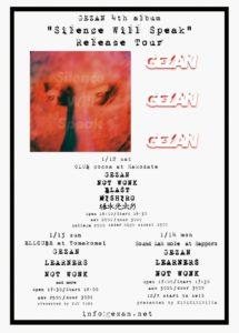 GEZAN『Silence Will Speak』北海道TOUR (Concert Live) @ club COCOA