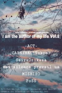 「I am the author of my life vol.8」(Band Live) @ club COCOA