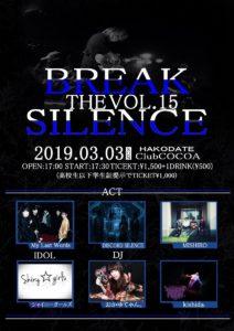 BREAK THE SILENCE vol.15 (Band Live) @ club COCOA