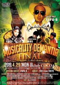 MUSICALITY DEMANTIA FINAL (Reggae/HipHop/Jungle/Dudstep/House) @ club COCOA