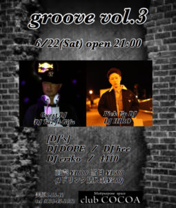 groove vol.3 (All Mix) @ 函館 Club COCOA
