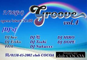groove vol.4 (All Mix) @ 函館 Club COCOA