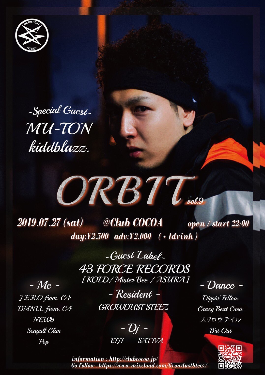 ORBIT vol.9 (HipHop) @ 函館 Club COCOA