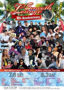 SMOOTH LOUNGE 4th Anniversary part.2 (R&B/Reggae/HipHop) @ 函館 Club COCOA