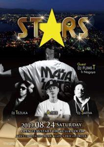 STARS (HipHop/Reggae) @ 函館 Club COCOA