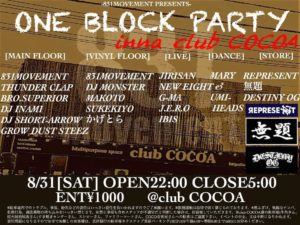 One block party (HipHop/Reggae) @ 函館 Club COCOA