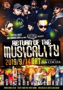 RETURN OF THE MUSICALITY (Reggae/HipHop/Jungle/Dudstep/House) @ 函館 Club COCOA