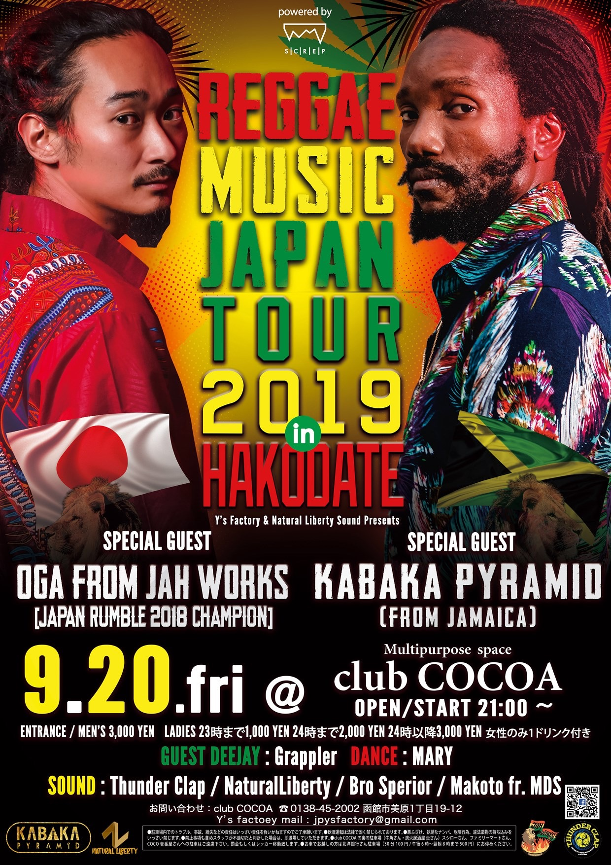 REGGAE MUSIC JAPAN TOUR 2019 in HAKODATE (Reggae)