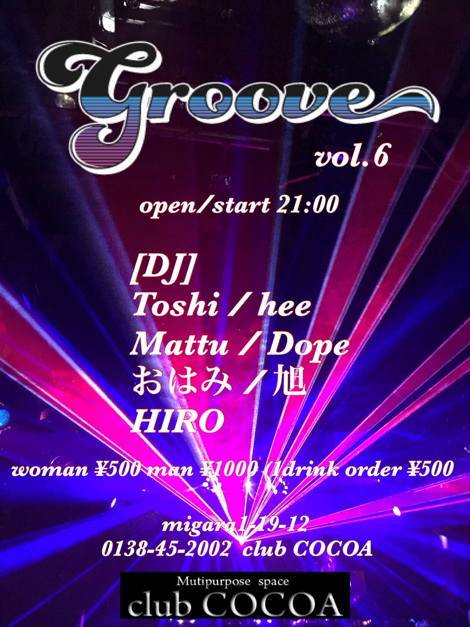 groove vol.6 (All Mix) @ 函館 Club COCOA