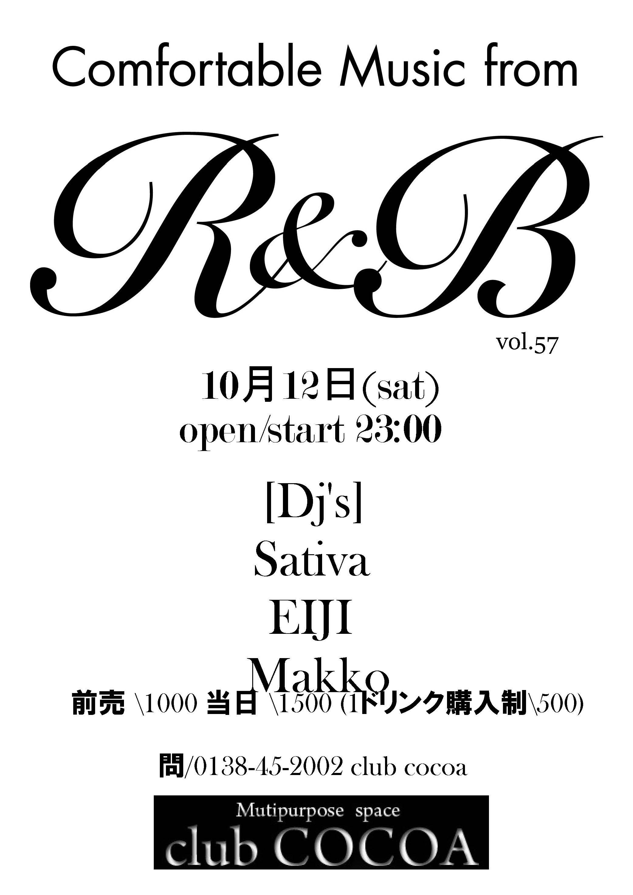 Comfortable Music from R&B vol.57 (R&B) @ 函館 Club COCOA