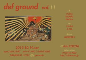 def ground vol.11 (HipHop) @ 函館 Club COCOA