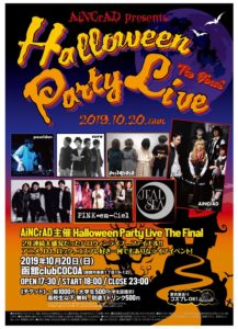 Halloween Party Live the Final (Band Live)