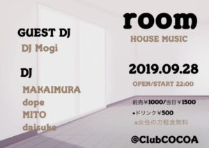 Room (House) @ 函館 Club COCOA