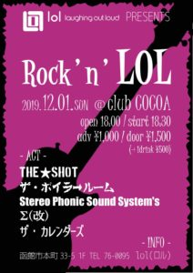 ROCK'n'LOL (Band Live) @ 函館 Club COCOA