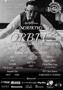 ORBIT vol.10 (HipHop/Reggae) @ 函館 Club COCOA