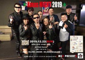 Xmas NIGHT 2019 (Concert Live) @ 函館 Club COCOA