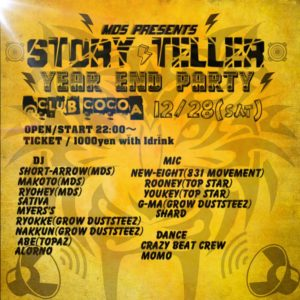 STORY TELLER ~大忘年会Special~(Reggae/HipHop/Jungle/Dudstep/House) @ 函館 Club COCOA