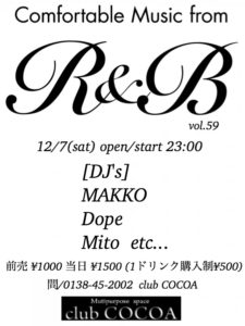 Comfortable Music from R&B vol.59 (R&B) @ 函館 Club COCOA