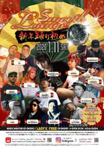 SMOOTH LOUNGE (R&B/Reggae/HipHop) @ 函館 Club COCOA
