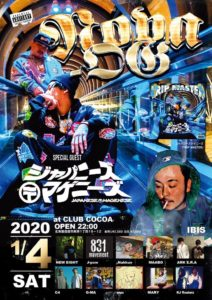 NOVA-OG vol.3 (HipHop/Reggae) @ 函館 Club COCOA