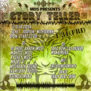 STORY TELLER (Reggae/HipHop/Jungle/Dudstep/House) @ 函館 Club COCOA