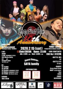 Crazy Beat Crew 10th ANNIVERSARY (HipHop/Dance) @ 函館 Club COCOA