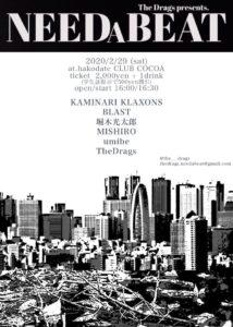 NEEDaBEAT (Band Live) @ 函館 Club COCOA