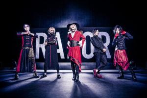 RAZOR SPECIAL ONEMAN LIVE 剣生誕祭2020、主催イベント「剃刀負け」、7th ONEMAN TOUR 掟破り (Concert Live) @ 函館 Club COCOA