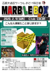 MARBLE BOX 2nd (Performance/Dj/Live) @ 函館 Club COCOA