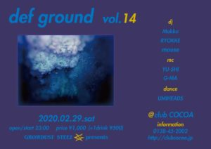 def ground (HipHop) @ 函館 Club COCOA