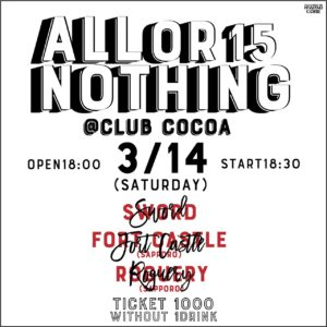 ALL OR NOTHING 15 (Band Live) @ 函館 Club COCOA